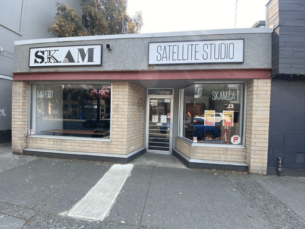Street view of the SKAM office